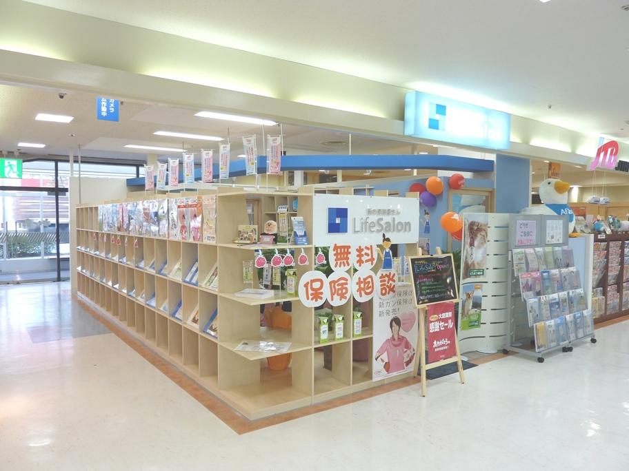ライフサロン ゆめタウン倉敷店...